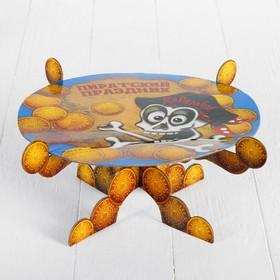 """Подставка для пирожных """"Пиратский праздник"""""""