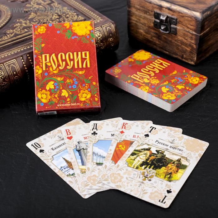 Игральные карты «Россия», 36 карт