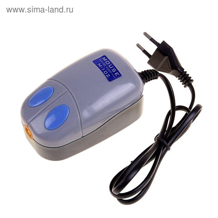 Компрессор аквариумный M-102 2,3 Вт,2,5 л./мин.