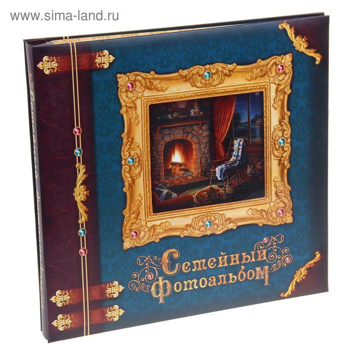 """Фотоальбом с наклейками в подарочной упаковке """"Семейный"""", 10 листов"""