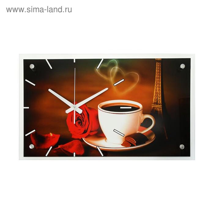 """Часы настенные прямоугольные """"Кофе и роза"""", 36х60 см"""