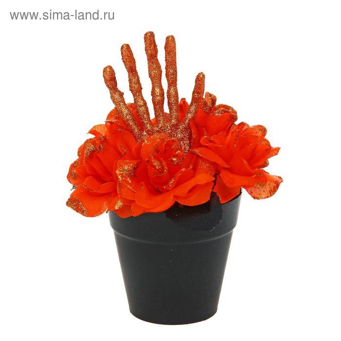 Букет в горшке с рукой, цвет оранжевый