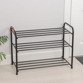 Подставка для обуви, 3 яруса, 65×30×48 см, цвет чёрный