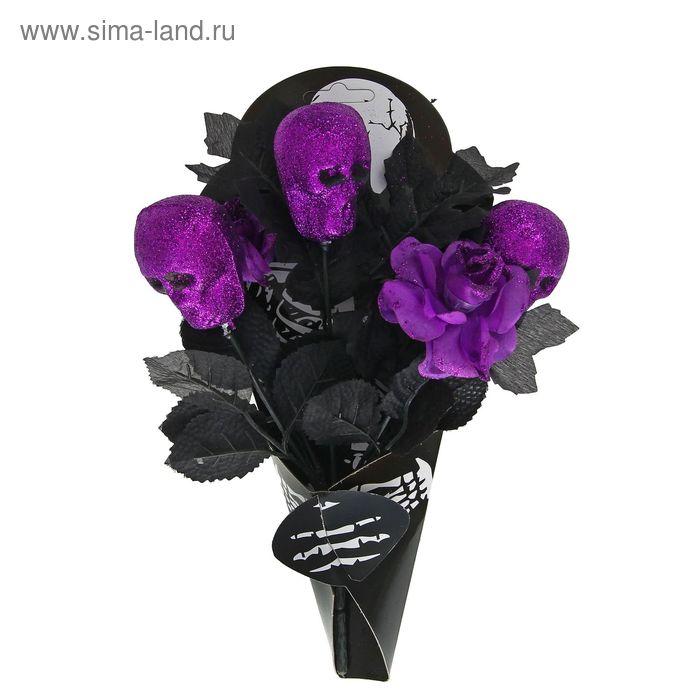 """Букет """"Скелет"""", цвет фиолетовый"""