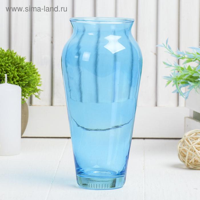 """Ваза """"Весна"""" голубая, 0,65 л"""