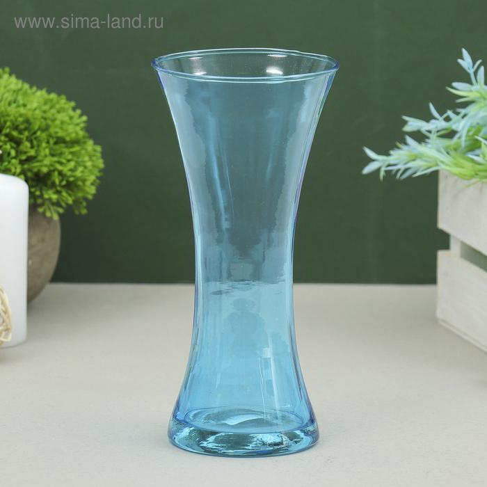 """Ваза """"Весна"""" голубая, 0,38 л"""