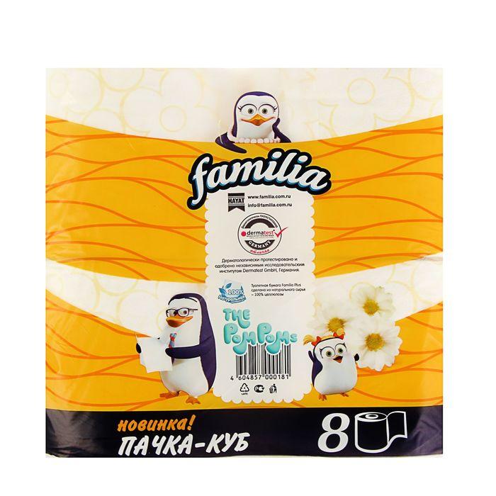 "Туалетная бумага Familia Plus ""Ромашка"", 2 слоя, 8 рулонов"
