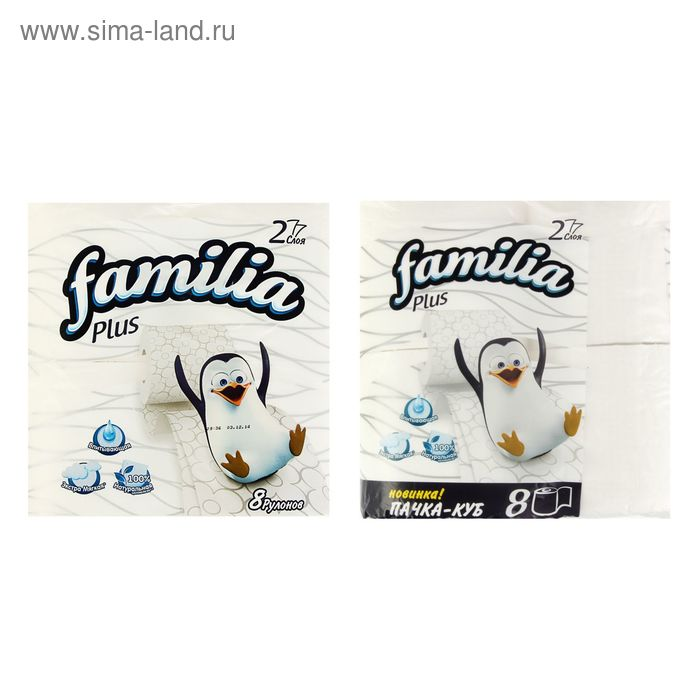 Туалетная бумага Familia Plus, белая, 2 слоя, 8 рулонов