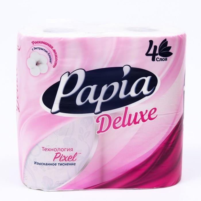 Туалетная бумага Papia Deluxe, белая, 4 слоя, 4 рулона