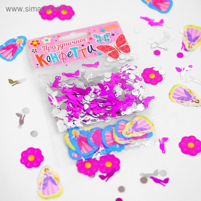 "Конфетти ""Милая принцесса"" набор 2 пакета + бумажное конфетти"