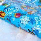 Бумага упаковочная глянцевая «С Новым Годом!», Медвежонок Винни и его друзья, 70 х 100 см
