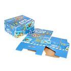 "Коробка подарочная ""Аэро-посылка"": Самолеты, 19 х 16 х 10 см"