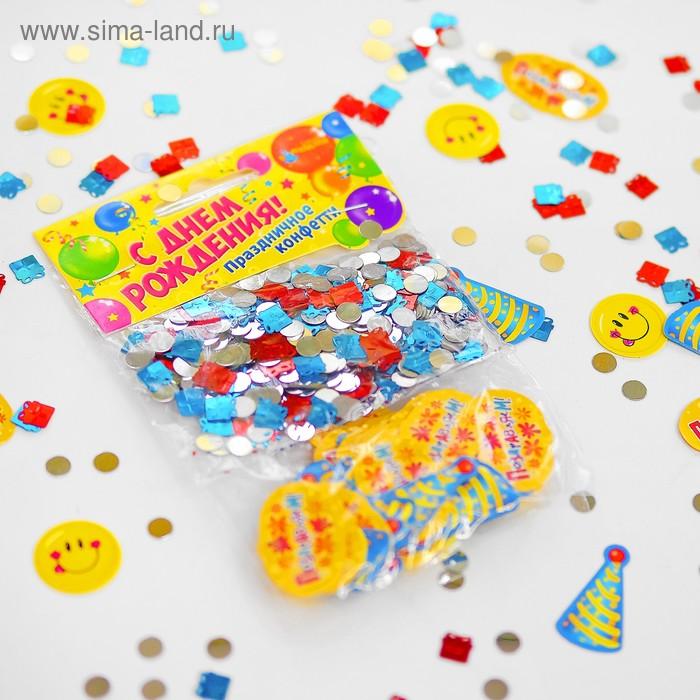 """Конфетти """"Поздравляем"""" набор 2 пакета + бумажное конфетти"""