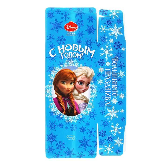 """Коробка подарочная """"С Новым годом"""", 14 х 22 см"""