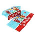 """Коробка подарочная """"Волшебного Нового года!"""", 14 х 22 см"""