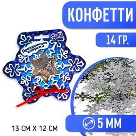 Конфетти «Снежинка» снежинки и кругляши цветные