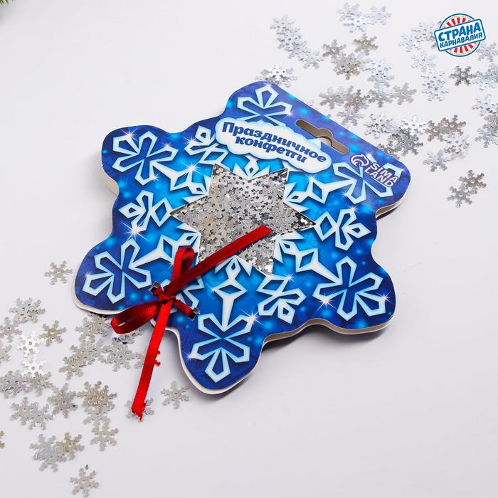 "Confetti on the card ""snowflake"""
