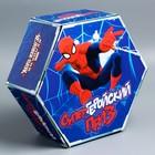 """Коробка подарочная """"Супергеройский приз"""": Человек-Паук, 23 х 20 х 9 см"""