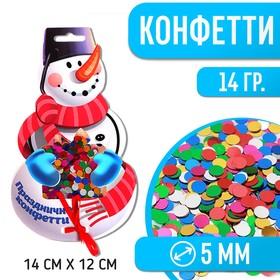 Конфетти «Снеговик» кругляши цветные 14 гр