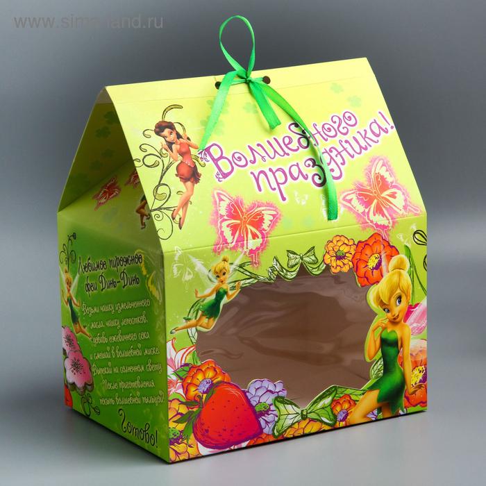 """Коробка подарочная складная """"Волшебные праздники"""", с окном, Феи"""