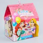 """Коробка подарочная складная """"С Днем рождения"""", с окном, Принцессы"""