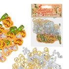 """Конфетти """"Совет да любовь"""" набор 2 пакета + бумажное конфетти"""
