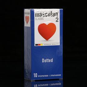 Презервативы Masculan 2 classic, с пупырышками, 10 шт
