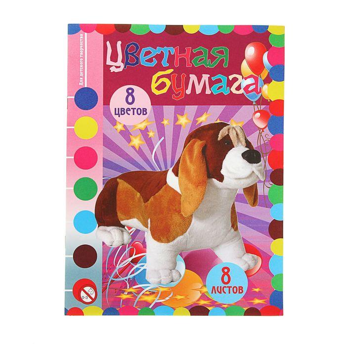 Бумага цветная двухсторонняя А4, 8 листов, 8 цветов, 45-50 г/м2