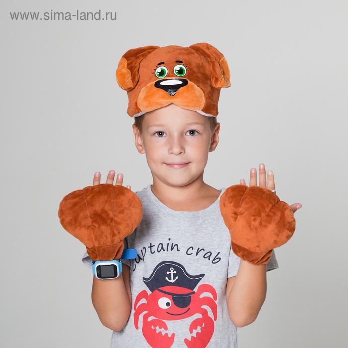"""Карнавальный набор """"Собачка"""", 2 предмета: шапка-маска, лапы"""