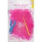 Резиночки для плетения розовые с блёстками, набор 1000 шт., крючок, крепления, пяльцы