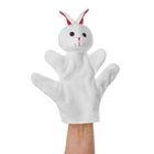 """Мягкая игрушка на руку """"Заяц"""", белый цвет, на 4 пальца"""