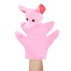 """Мягкая игрушка на руку """"Слоненок"""" розовый цвет, на 4 пальца"""