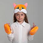 """Карнавальный костюм """"Лисичка"""", 2 предмета: шапка-маска, лапы"""