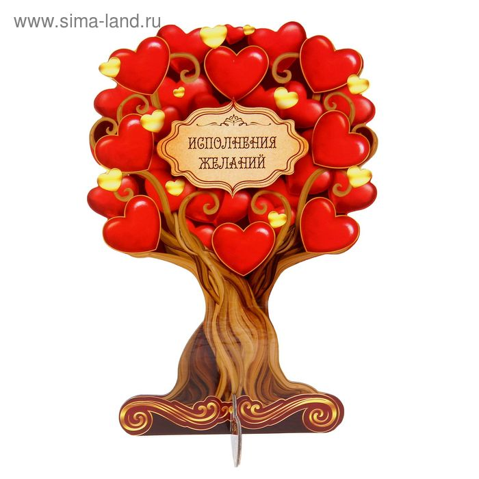 Дерево исполнения желаний