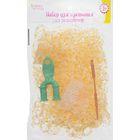 Резиночки для плетения прозрачно-жёлтые, набор 1000 шт., крючок, крепления, пяльцы