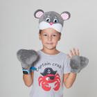 """Карнавальный костюм """"Мышонок"""", 2 предмета: шапка-маска, лапы"""
