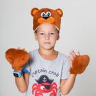 """Карнавальный костюм """"Мишка"""", 2 предмета: шапка-маска, лапы"""