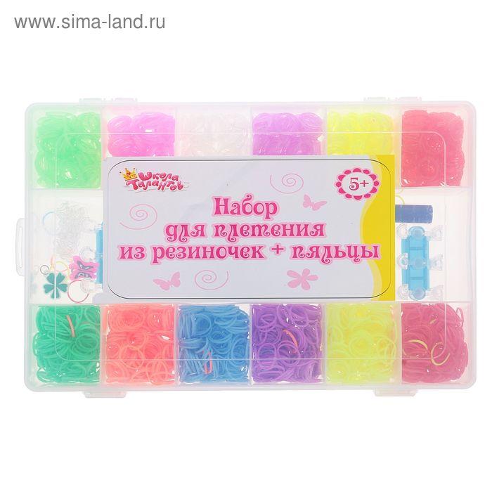 Резиночки для плетения, набор из 6 однотонных и 6 видов резинок с блёстками по 300 шт., станок, пяльцы, крючок, крепления, 6 подвесок