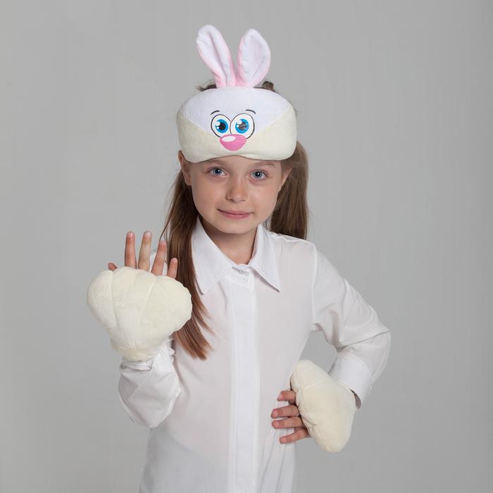 """Карнавальный костюм """"Зайчик"""", 2 предмета: шапка-маска, лапы - фото 105446303"""