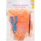 Резиночки для плетения прозрачно-оранжевые, набор 1000 шт., крючок, крепления, пяльцы