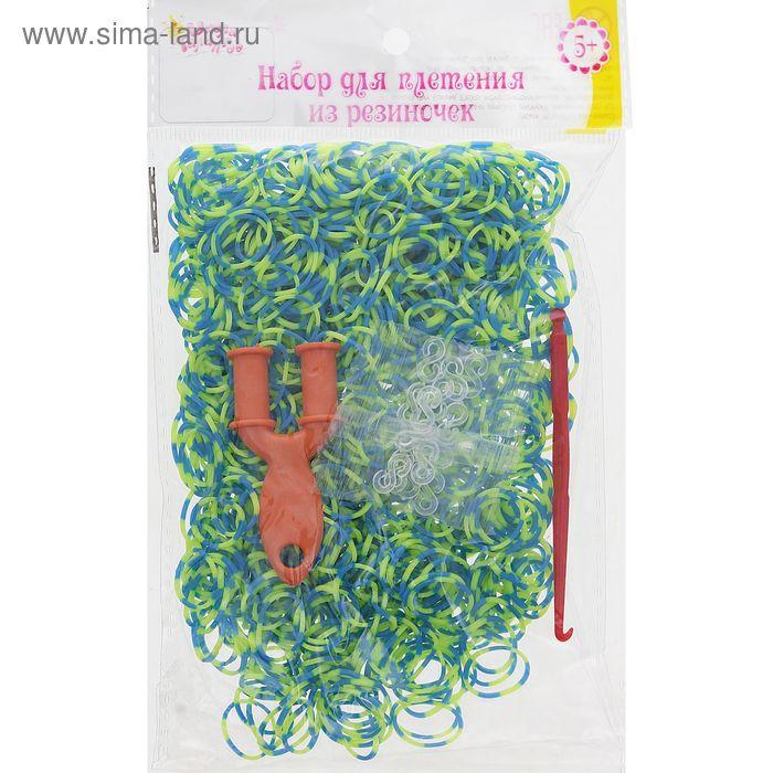 Резиночки для плетения жёлто-синие, набор 1000 шт., крючок, крепления, пяльцы