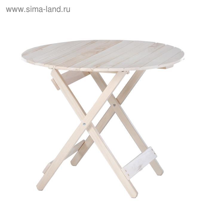 Стол раскладной круглый 90*80*75см