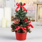 Tree decoration 20cm red flower