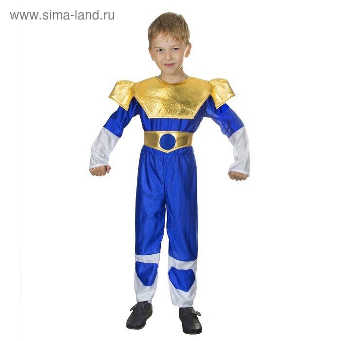 """Карнавальный костюм """"Небесный воин"""", 3 предмета: комбинезон, пояс, наплечники, размер M (120-130 см.)"""