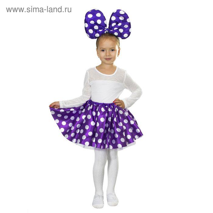 """Карнавальный набор """"Малышка"""", 2 предмета: ободок, юбка, цвет фиолетовый (3-6 лет)"""