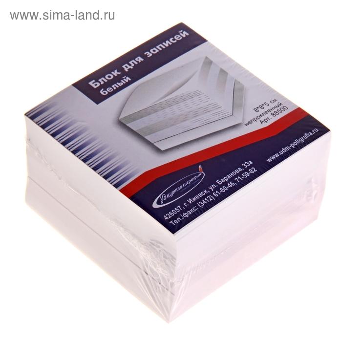 Блок бумаги для записи 8*8*4см, Белый