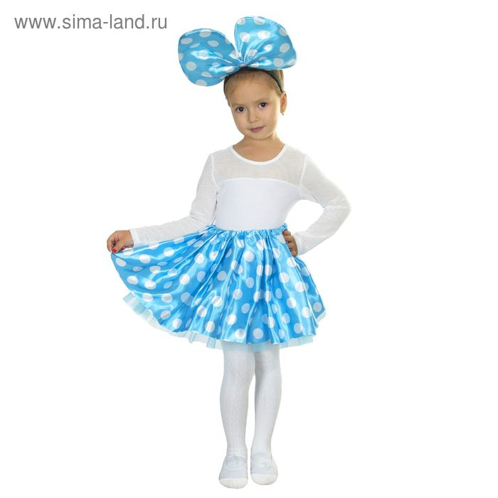"""Карнавальный набор """"Девчуля"""", 2 предмета: ободок, юбка, цвет голубой, 3-6 лет"""