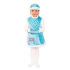 "Детский карнавальный костюм ""Снегурочка"", шапка, муфта, сарафан, 3-6 лет"