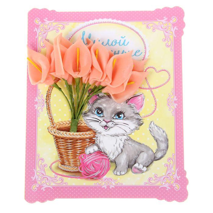 Красивые открытки с цветами для дочери, добрым утром бабушка