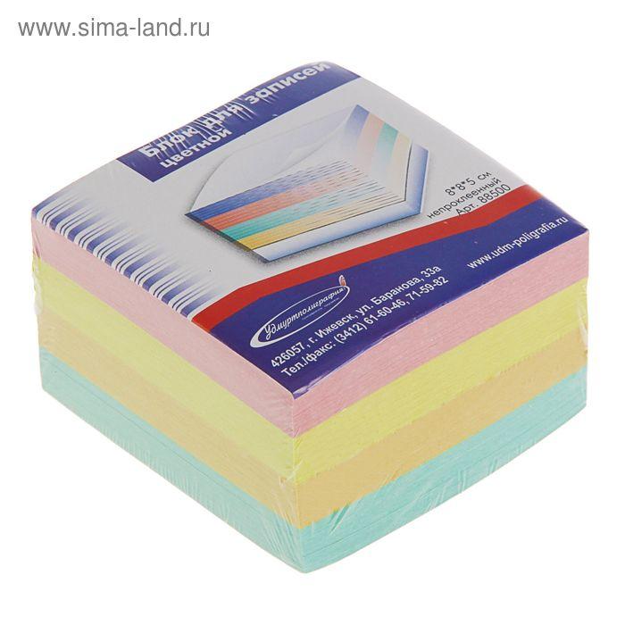 Блок бумаги для записи 8*8*5см, Цветной